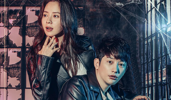 Park SiHoo, Park SiHoo 2018, Song JiHyo, Song JiHyo 2018, Highlight GiKwang, gikwang 2018, Lovely Horribly drama, Lovely Horribly cast, Lovely Horribly summary