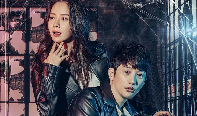 Park SiHoo, Park SiHoo 2018, Song JiHyo, Song JiHyo 2018, Highlight GiKwang, gikwang 2018, Lovely Horribly drama, Lovely Horribly cast, Lovely Horribly summary
