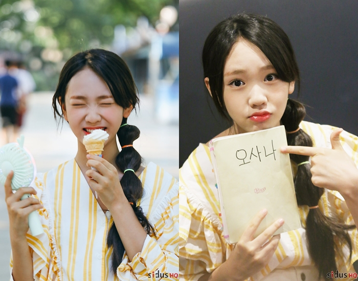 """Kim JiYoung As Oh SaNa, The Sassy Younger Sister In The Drama """"Revenge Note 2"""""""