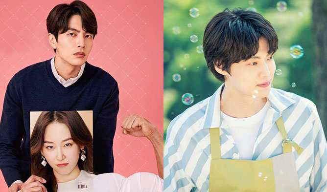 The Beauty Inside cast, The Beauty Inside summary, The Beauty Inside drama, lee minki The Beauty Inside, ahn jaehyun The Beauty Inside, ahn jaehyun 2018 drama