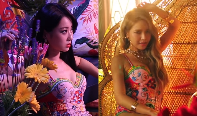 mamamoo solar, kyungri, fashion, solar swimsuit, solar Egotistic, solar fashion, mamamoo fashion, kyungri, kyungri fashion, kyungri Blue Moon
