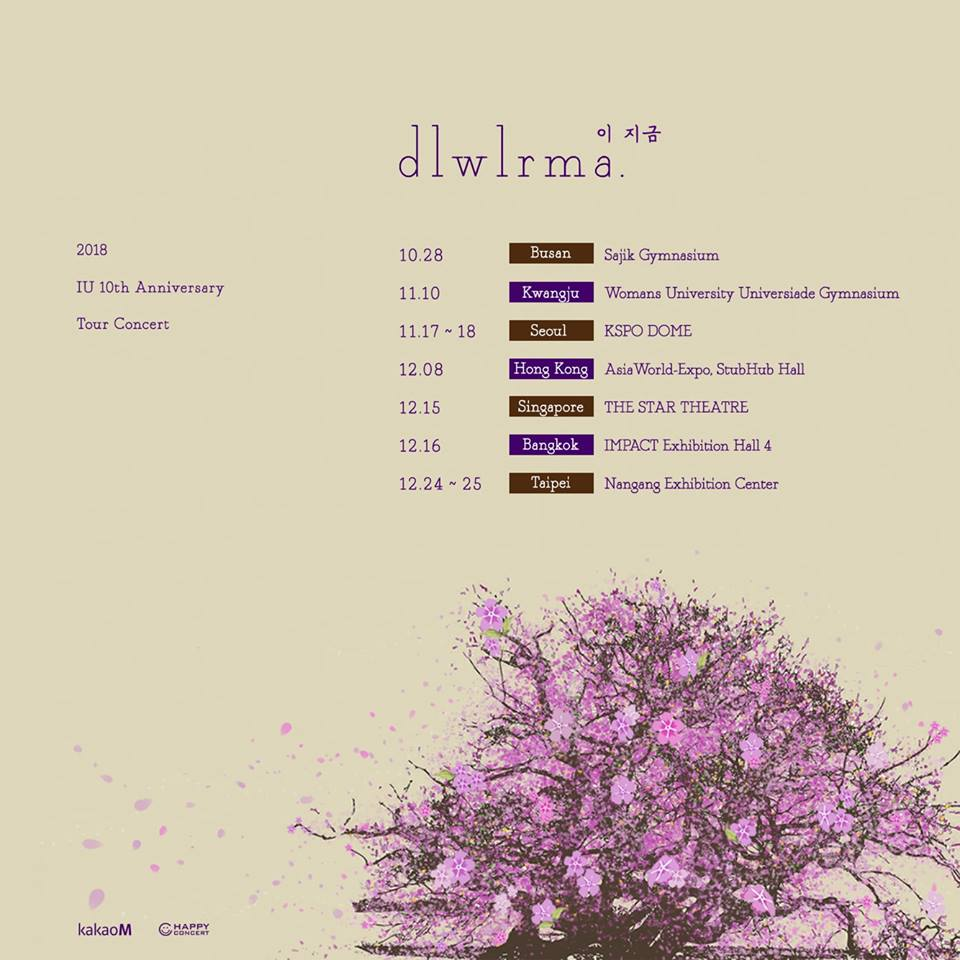 IU 10th Anniversary Tour Concert – Dlwlrma: Cities And Ticket Details