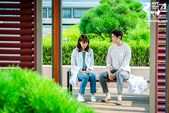 """Which Drama Tops Viewers Ratings: """"100 Days My Prince"""", """"Still 17"""", """"Ping Pong Ball"""", …? (3rd Week Of September)"""