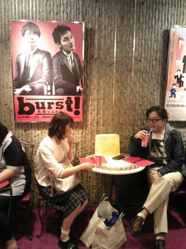 Miyawaki Sakura Spotted On A Date With AKB48's Creator, Yasushi Akimoto?
