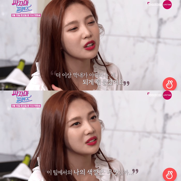 Red Velvet's Joy Went Through A Hard Time When YeRi Joined The Group