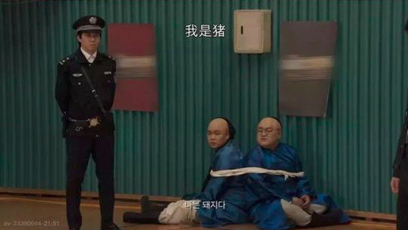 YG Entertainment Boss Yang HyunSuk Apologizes For FSO Controversy Involving China