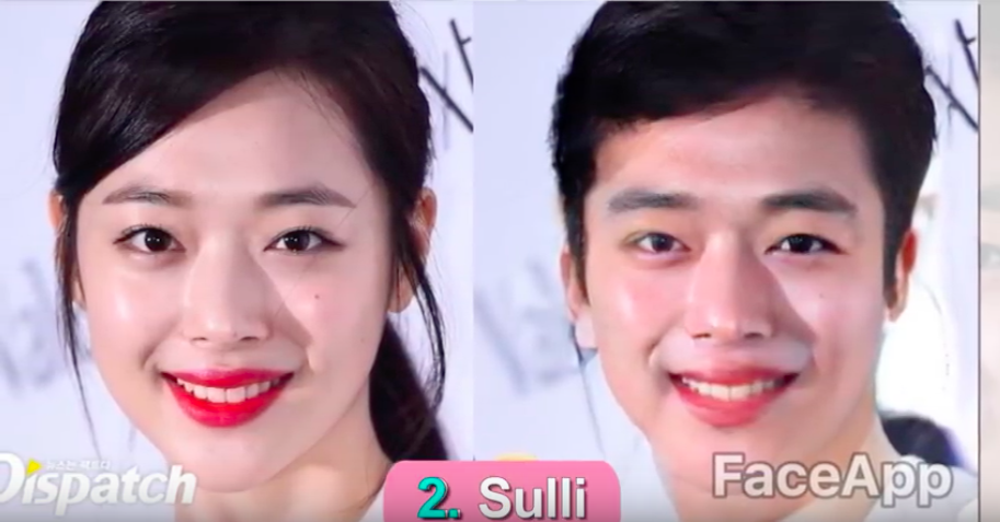 sulli male version
