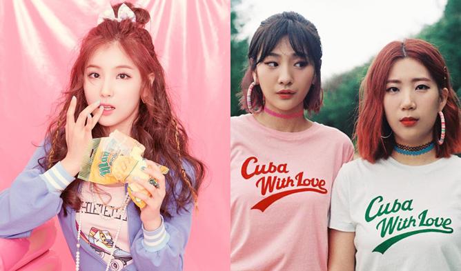 bolbbalgan4, elris, sohee, sohee solo, sohee debut, kpopstar, elris profile, elris facts, elris members
