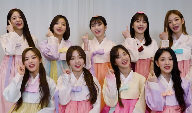 fromis 9, fromis 9 members, fromis 9 facts, fromis 9 profile, fromis 9 tallest, fromis 9 shortest, fromis 9 seoyeon, seoyeon