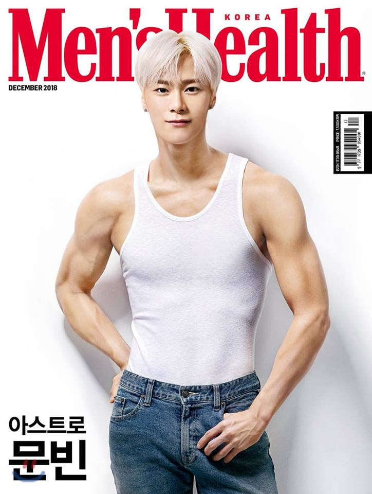 """ASTRO's MoonBin Wows Fans With The Cover Of """"Men's Health"""" Korea"""