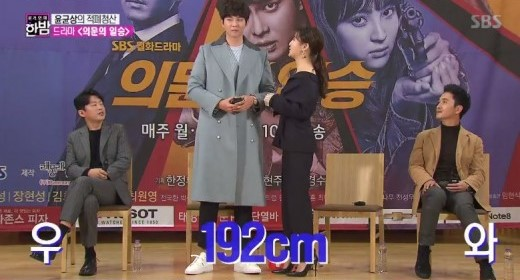 yoon kyunsang, tallest korean actors, actors height