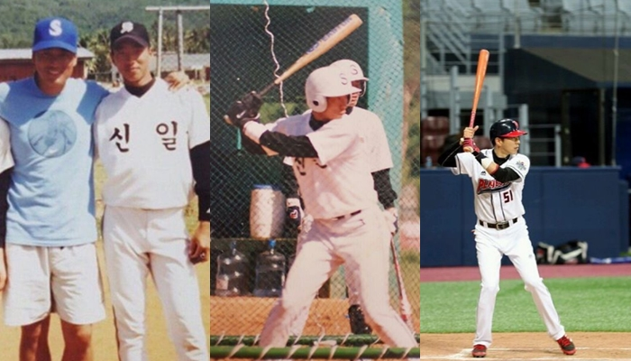 Actor Yoon HyunMin Reveals Past Pictures Of Him As A Baseball Player