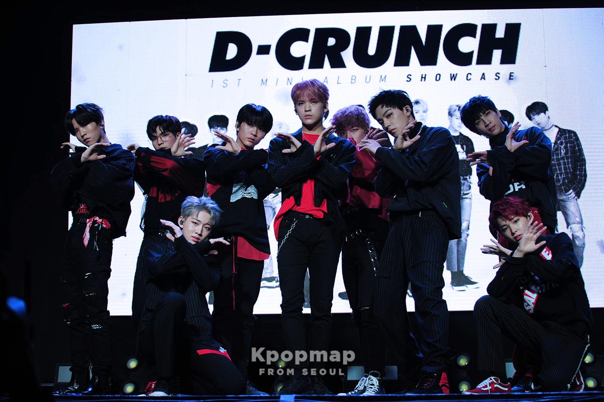 d crunch, dcrunch, d crunch members, d crunch members, d crunch profile, d crunch facts, d crunch age, d crunch stealer, stealer, d crunch weight, d crunch tallest, d crunch shortest, d crunch leader, d crunch maknae