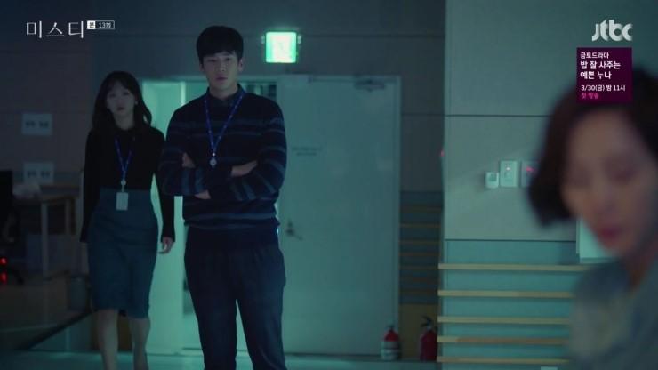 koo jasung, tallest korean actors, actors height