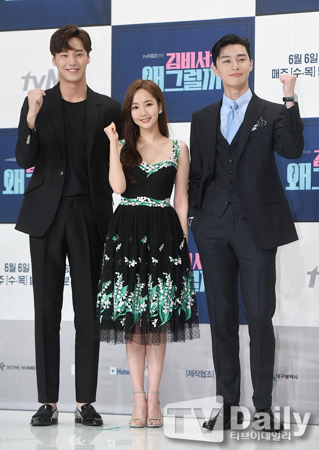 lee taehwan, tallest korean actors, actors height