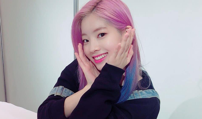 twice, twice members, twice facts, twice profile, twice age, twice height, twice weight, twice tallest, twice shortest, twice dahyun, dahyun