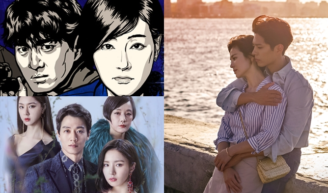 Top 10 K-Dramas With The Best Ratings Of 2018 | Kpopmap
