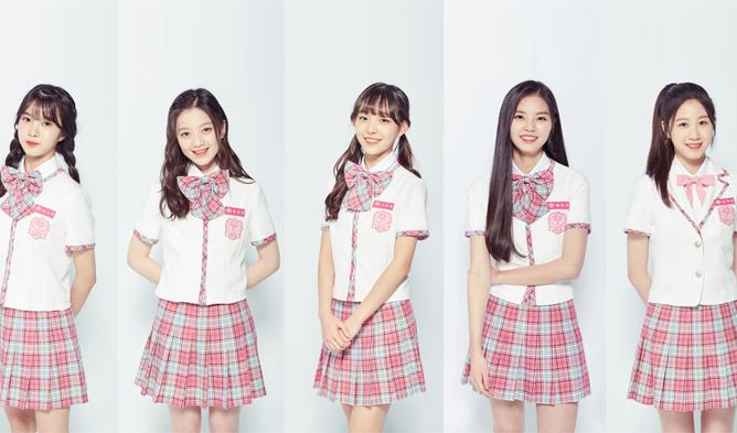 stardium, stardium trainees, mnet, produce 48, pd48, pd 48, audition, kpop idol, trainees, kpop trainee,