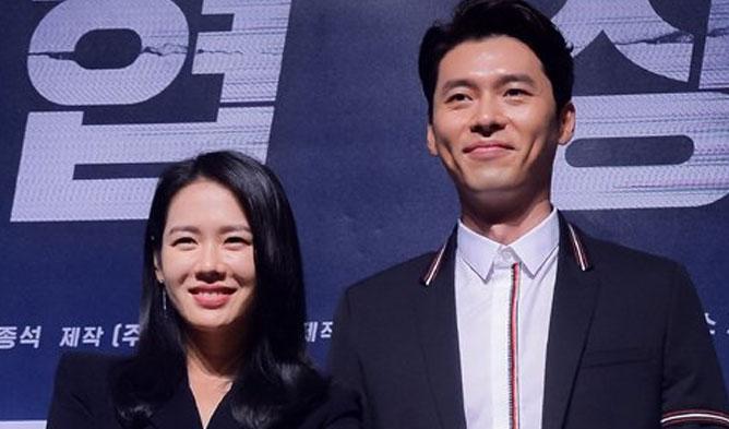 hyunbin son yejin, hyunbin dating, hyunbin couple