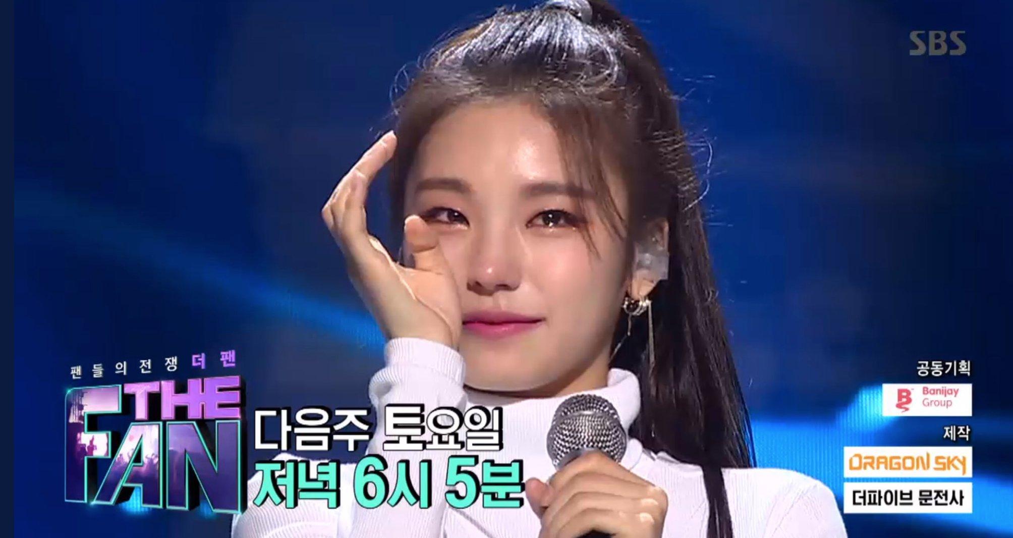 hwang yeji, hwang yeji profile, hwang yeji facts, hwang yeji girl group, hwang yeji jyp, jyp new girl group, new girl group, jyp,