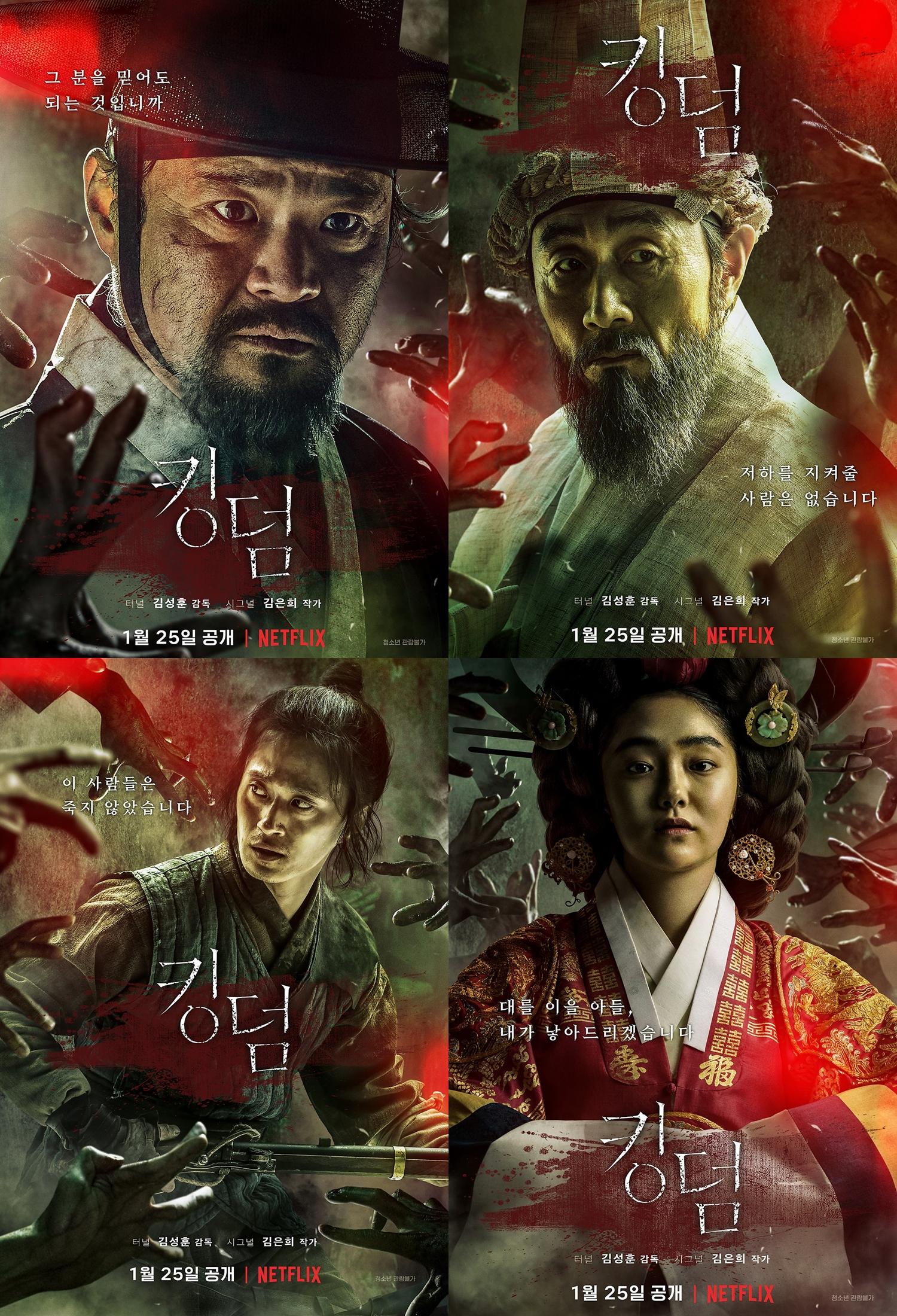 """Kingdom"" (2019 Netflix Drama): Cast & Summary"