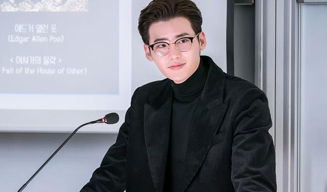 lee jongsuk professor, lee jongsuk romance is a bonus book, romance is a supplement lee jongsuk, lee jongsuk 2019, lee jongsuk glasses, lee jongsuk all black