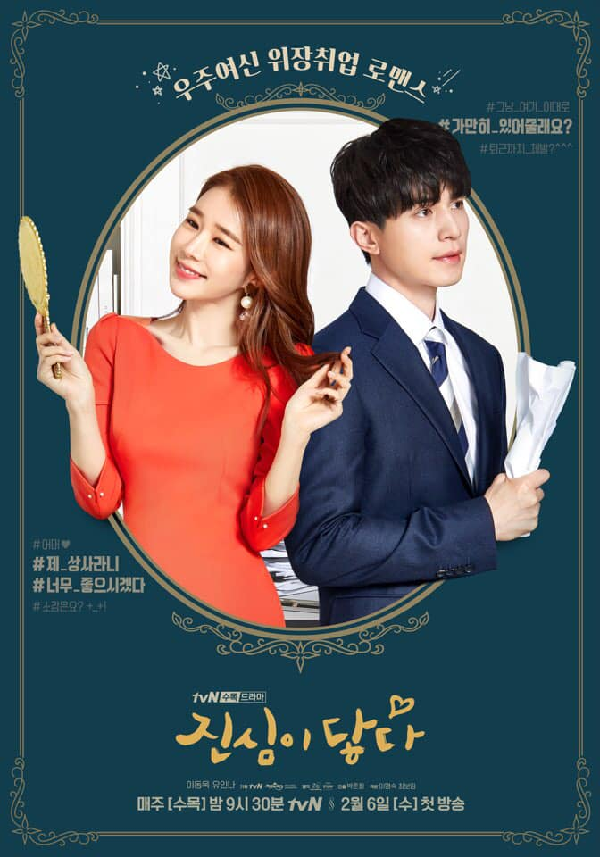 """Touch Your Heart"" (2019 Drama): Cast & Summary"