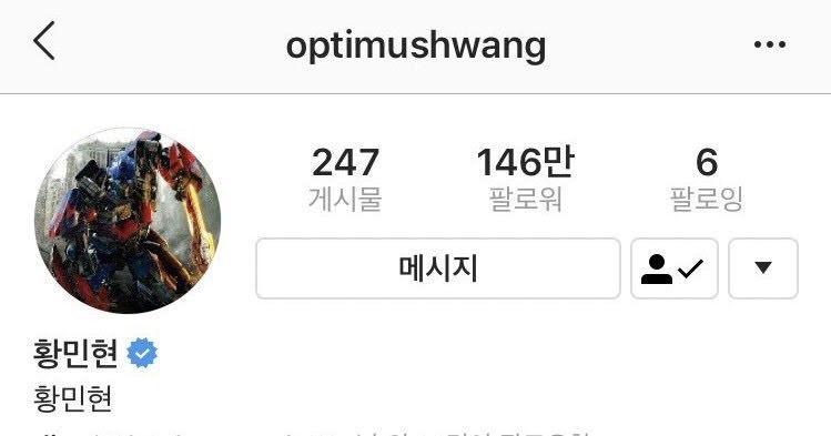 hwang minhyun instagram