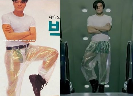JYP Finally Reveals Why He Wore Infamous & Legendary See Through Pants