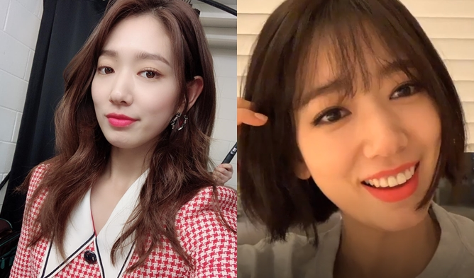 park shinhye hair, park shinhye bob