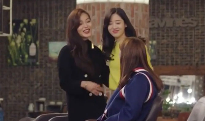 korean drama same sex couple, romance is a bonus book gay