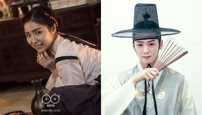Rookie Historian Goo Hae Ryung drama, Rookie Historian Goo Hae Ryung cast, Rookie Historian Goo Hae Ryung summary, cha eunwoo 2019 drama, cha eunwoo shin sekyung