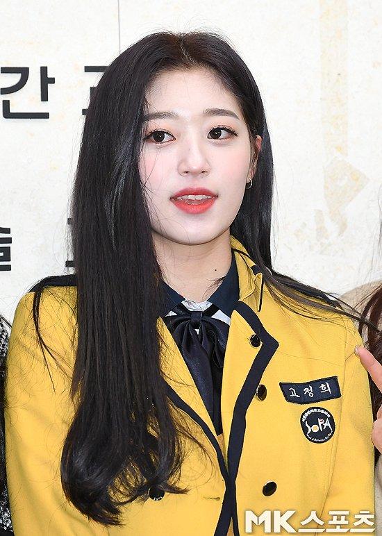 favorite, favorite height, favorite members, favorite profile, favorite age, favorite height, favorite weight, favorite leader, favorite jeonghee, jeonghee