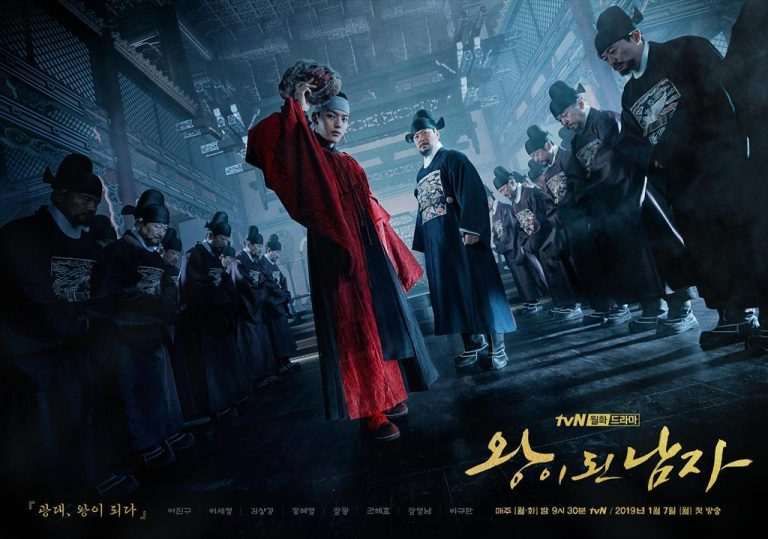 3 Current Dramas You Should Be Watching Now (First Half Of 2019)