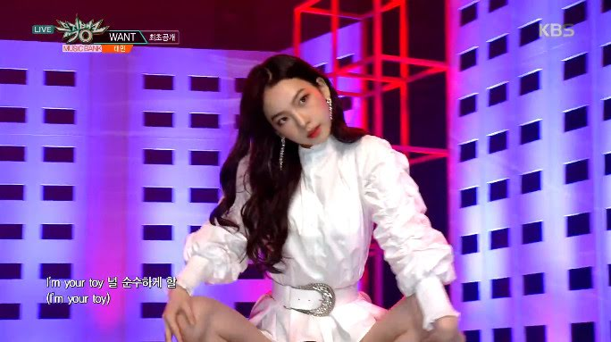 Everyone Is Talking About SHINee TaeMin's Backup Dancer, So Who Is She Exactly?