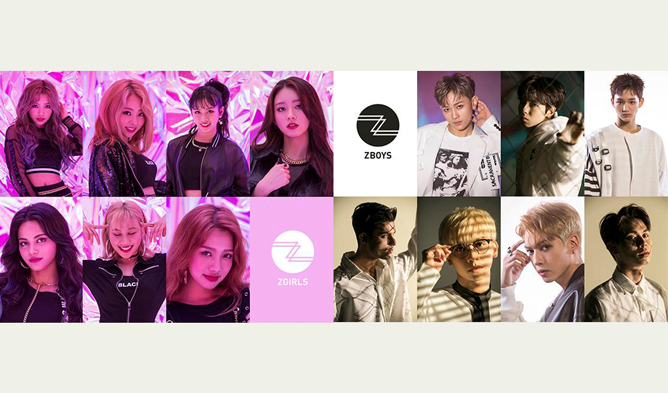 Are Non Korean K Pop Groups Z Girls Z Boys Going To Be Like Exp Edition Kpopmap Kpop Kdrama And Trend Stories Coverage