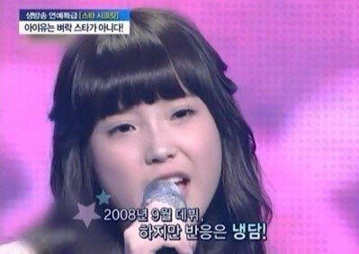 The Great Debate Over Whether IU Had Cosmetic Surgery