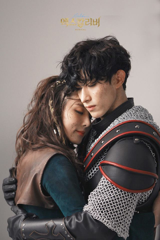 SEVENTEEN's DK Looks Stunning As King Arthur In Released Pictures Of 'Xcalibur' Musical