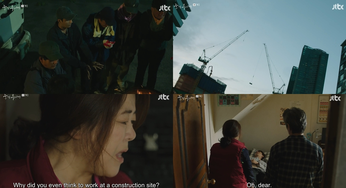 dazzling episode 7, the light in your eyes 7, , the light in your eyes, the light in your eyes drama, the light in your eyes nam joohyuk, the light in your eyes 2019, dazzling drama, dazzling nam joohyuk