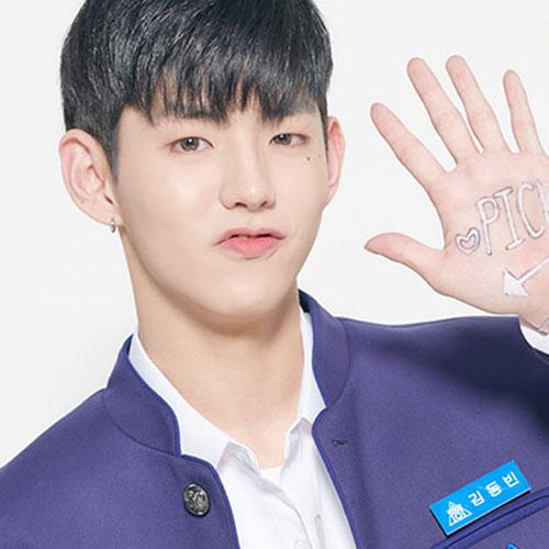 produce x 101, Produce X 101 members, produce x 101 kim dongbin