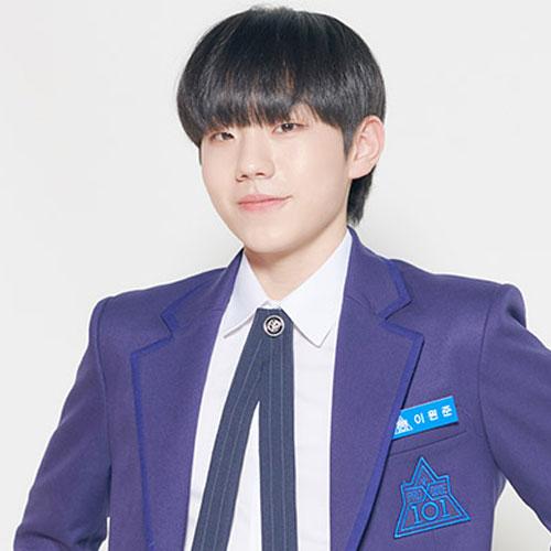 produce x 101, Produce X 101 members, produce x 101 lee wonjun