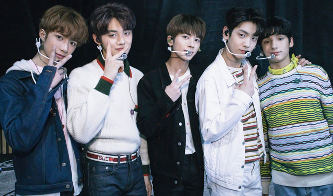 txt members, kpop quiz