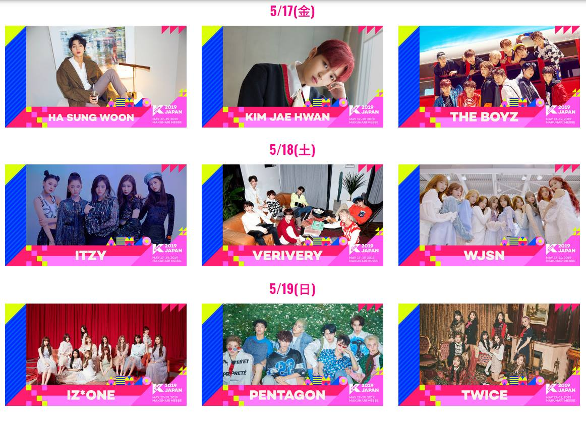 KCON Japan 2019: Lineup And Ticket Details