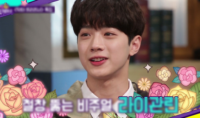 happy together, kbs, lai kuanlin, lai kuanlin height, lai kuanlin profile, lai kuanlin facts, lai kuanlin wanna one, wanna one, wanna one facts, wanna one profile, wanna one height, wanna one weight, wanna one maknae