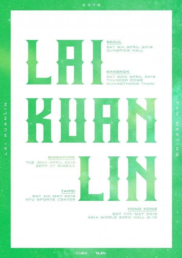 """Lai KuanLin Asia Fanmeeting """"Good Feeling"""": Cities And Ticket Details"""