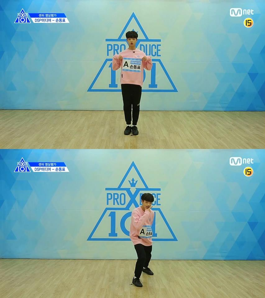 """""""Produce X 101"""" Center Revealed To Be Son DongPyo From DSP Media"""