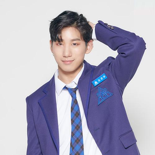 produce x 101, produce x 101 trainees, produce x 101 members, produce x 101 height, produce x 101 company, kpop, trainee, produce x 101 kim kwanwoo, kim kwanwoo