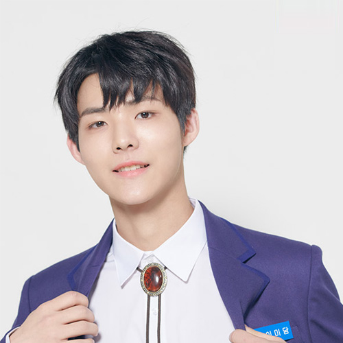 produce x 101, produce x 101 trainees, produce x 101 members, produce x 101 height, produce x 101 company, kpop, trainee, produce x 101 lee midam, lee midam
