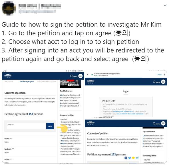 seungri, seungri profile, seungri facts, seungri profile, seungri scandal, seungri burning sun