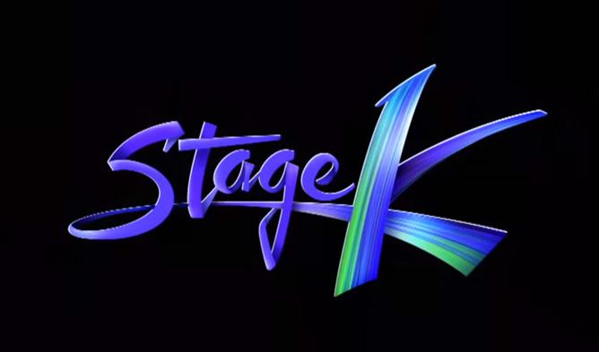 jtbc, stage k, stage k profile, stage k challengers, stage k countries, stage k dance, stage k kpop cover, stage k members,
